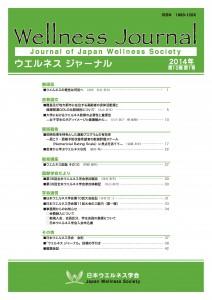 wellness10